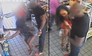 נשים הטרידו מינית (צילום: DC Metro Police Department)