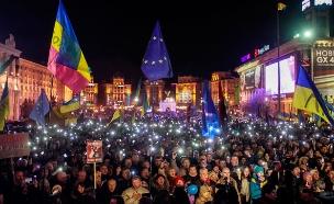 הפגנת ענק במזרח אוקראינה (צילום: רויטרס)