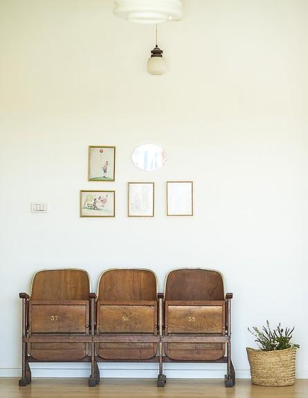 נועה פז, כיסאות עץ (9)