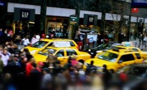 איומים על ניו יורק