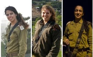 """קצינת המבצעים ביהודה ושומרון (צילום: דובר צה""""ל, באדיבות גרעיני החיילים)"""