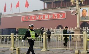 סין: מגבלות על האינטרנט (צילום: רויטרס)