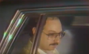 פולארד ביום מעצרו (צילום: CNN)