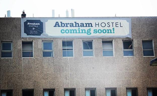אברהם הוסטל (צילום: מתוך עמוד הפייסבוק של אברהם הוסטל)