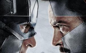 """""""קפטן אמריקה: מלחמת אזרחים"""" (צילום: טוויטר)"""