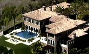 סרטוני התדמית למכירת דירה (צילום: חדשות 2)