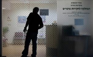 המחלקה לחקירות שוטרים, ארכיון (צילום: יונתן סינדל / חדשות 2)