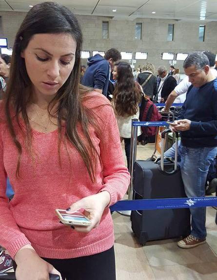ינון וגיתית מגל בשדה התעופה, נובמבר 2015