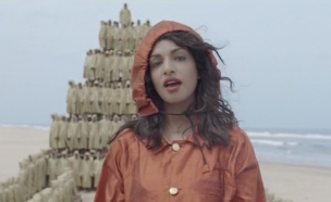 M.I.A (צילום: YOU TUBE)
