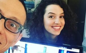 קארין גדעון וארז טל (צילום: ארז טל, instagram)