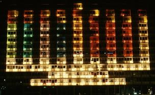 חנוכיה גאה עיריה (צילום: Eddie Gerald, GettyImages IL)