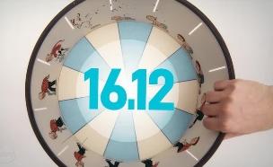 ב-16.12 הזמן יעצור מלכת (צילום: אורטל דהן, שידורי קשת)