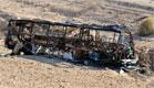 אוטובוס שרוף בכביש 12 (צילום: אריאל חרמוני, משרד הביטחון)