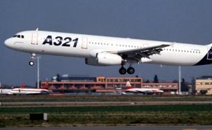 חברת התעופה טראנס אירו התפרקה (צילום: רויטרס)