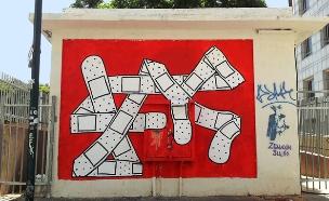 dede (צילום: פלטפורמה לאמנות)