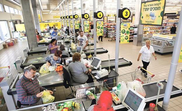 you השקת סופרמרקט