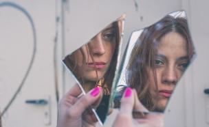 שנאה עצמית (צילום: Shutterstock, מעריב לנוער)