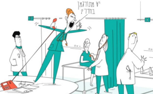 שירותים חיוניים אינם נגישים למי שאינו דובר עברית (איור: ליאו אטלמן, TheMarker)