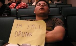 סטודנט שיכור