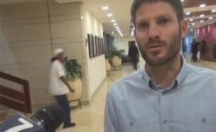 """ח""""כ בצלאל סמוטריץ' (צילום: חדשות 2)"""