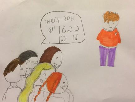 עינת נתן שיימינג - ציור של מיקה בת 9 ורונה בת 7