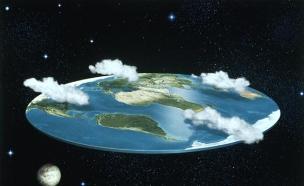 עולם שטוח (צילום: http://topsecretwriters.com/)
