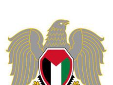 החזית לשחרור פלסטין