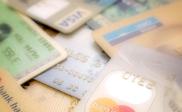 חברות האשראי יופרדו מהבנקים (צילום: חדשות 2)