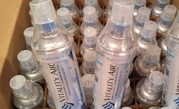 למכירה: בקבוק אוויר קנדי (צילום: cnn)