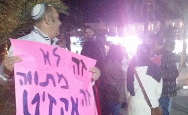 """""""כתם שחור על הממשלה"""", ההפגנה נגד המתווה"""