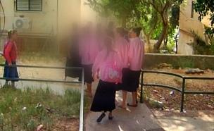 ילדות דתיות, אפלייה בבית הספר (צילום: חדשות 2)