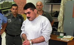 קונטאר משתחרר מהכלא הישראלי (צילום: Israel Prison Authority, פלאש 90)