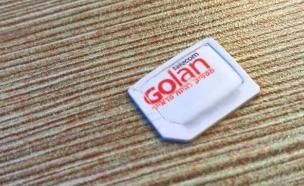 כרטיס Micro-SIM של גולן טלקום (צילום: יאיר מור, NEXTER)