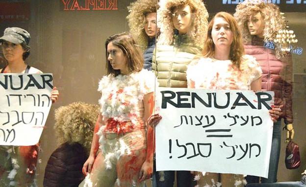 המחאה ברנואר (צילום: איתי אקנין - אנונימוס)