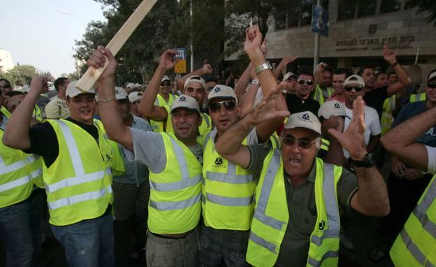 הפגנה של עובדי נמל אשדוד בירושלים