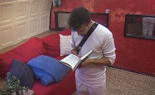 מייקל מתפלל בנסט (צילום: מתוך האח הגדול 7, שידורי קשת)