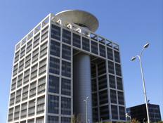 משרד הביטחון (צילום: אימג