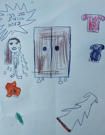 עינת נתן דימוי גוף - רונה בת 7