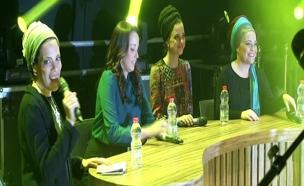 4 כוכבות מדברות על ההתקרבות אל הדת (צילום: חדשות 2)