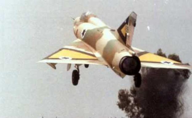 """סיפור המור""""ק של הטייס זאב רז (צילום: חיל האוויר)"""
