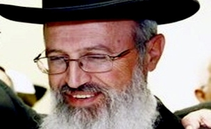 הרב אברהם יוסף, ארכיון (צילום: ויקיפדיה)