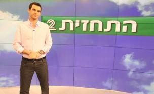 אלעד זוהר (צילום: חדשות 2)