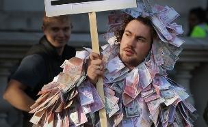 הפגנה נגד קיצוצים בבריטניה (צילום: Peter Macdiarmid, GettyImages IL)