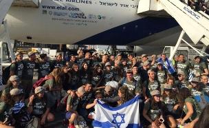 28 אלף עולים חדשים הגיעו השנה לישראל (צילום: חדשות 2)