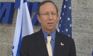 יאיר רמתי, ארכיון (צילום: משרד הביטחון)