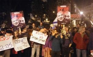 איך אומרים בעברית אקטיביזם? (צילום: טל בוכניק)