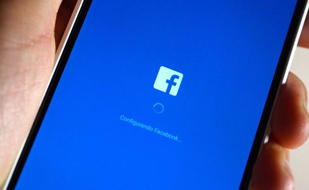 מסך הטעינה של אפליקציית פייסבוק לאנדרואיד (צילום: Eduardo Woo, Flickr)