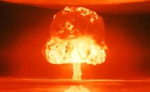ניסוי בפצצת מימן. ארכיון (צילום: Sky News)