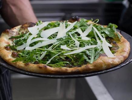 פיצה אמיליה רומנה