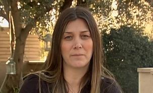 """עובדת בכירה ברמי לוי: """"הוטרדתי מינית והושתקתי"""" (צילום: חדשות 2)"""